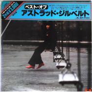 Astrud Gilberto – Best Of Astrud Gilberto